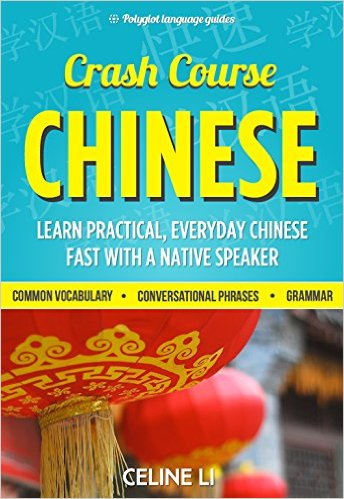 Chinese, Learn Chinese, Chinese Phrasebook, Mandarin Chinese Phrases, Chinese Vocabulary, Chinese Phrase Book, HSK Level 1 and 2, Chinese Study Aid