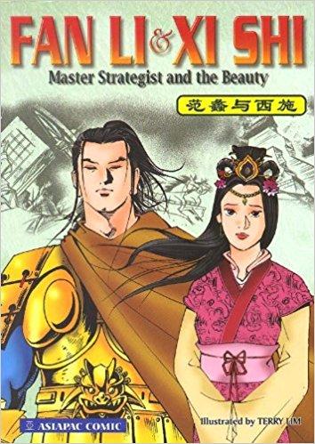 Comic Publisher: Asiapac Comic (2001) Language: English ISBN-10: 9812291717 ISBN-13: 978-9812291714
