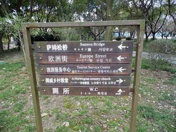 a guide for Luhi garden